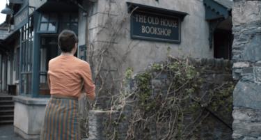 『マイ・ブックショップ』は半世紀前に生きる女性の夢とドラマを描いた、うら悲しい映画